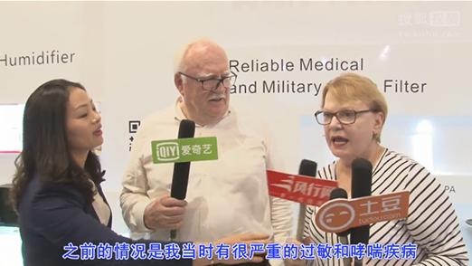 优酷视频:第八届上海国际水展开幕美国奥司汀空气净化器惊艳亮相